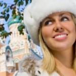 Руската диета