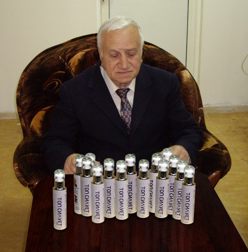 ИВАН-ТОП-СИЛУЕТ-1